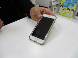iPhone6,画面割れ修理,寝屋川市,香里園,枚方市