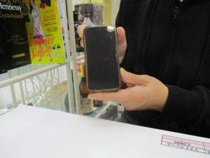iPhone5,バッテリー交換,寝屋川市,香里園,枚方市