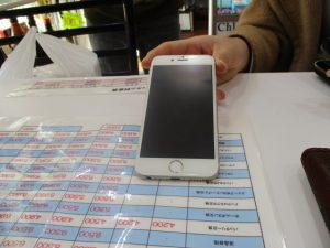 iPhone,バッテリー交換,寝屋川市のお客様,15分で終了