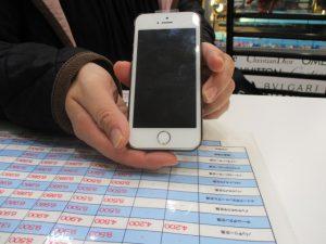 iPhone5s,画面割れ修理,