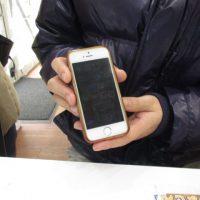 iPhone5sバッテリー交換寝屋川